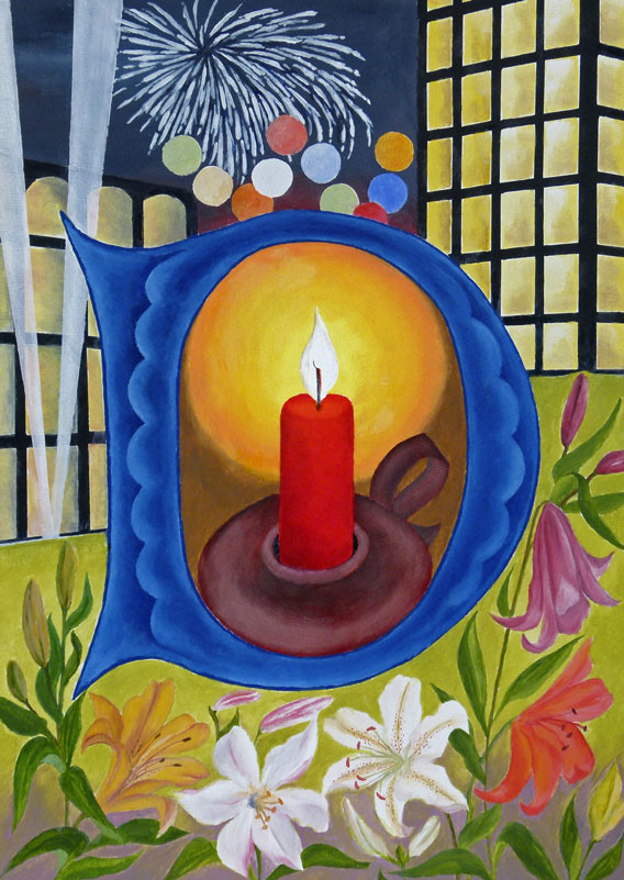 Oil painting, about God is light, of a candle within the letter D
